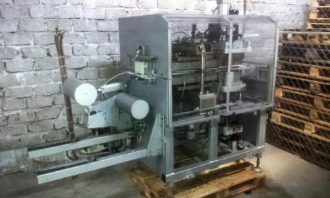 ILLIG FS31 FORM FILL & SEAL MACHINE